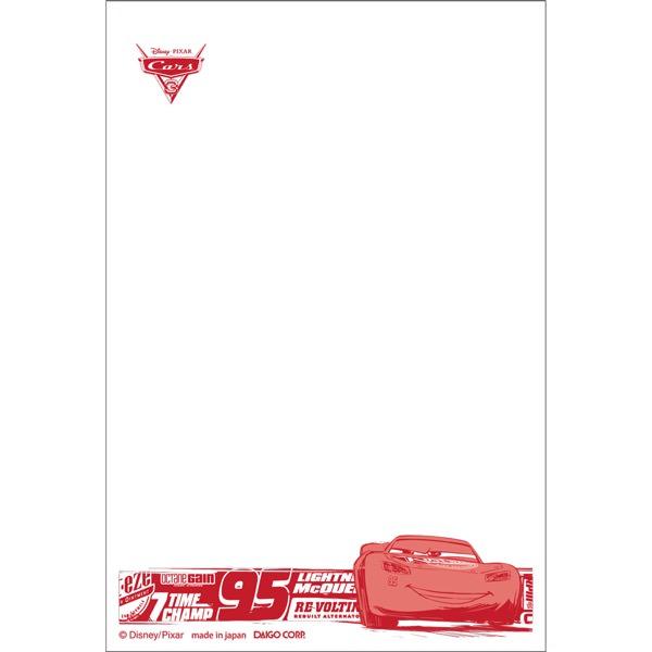 Lightning McQueen 裏