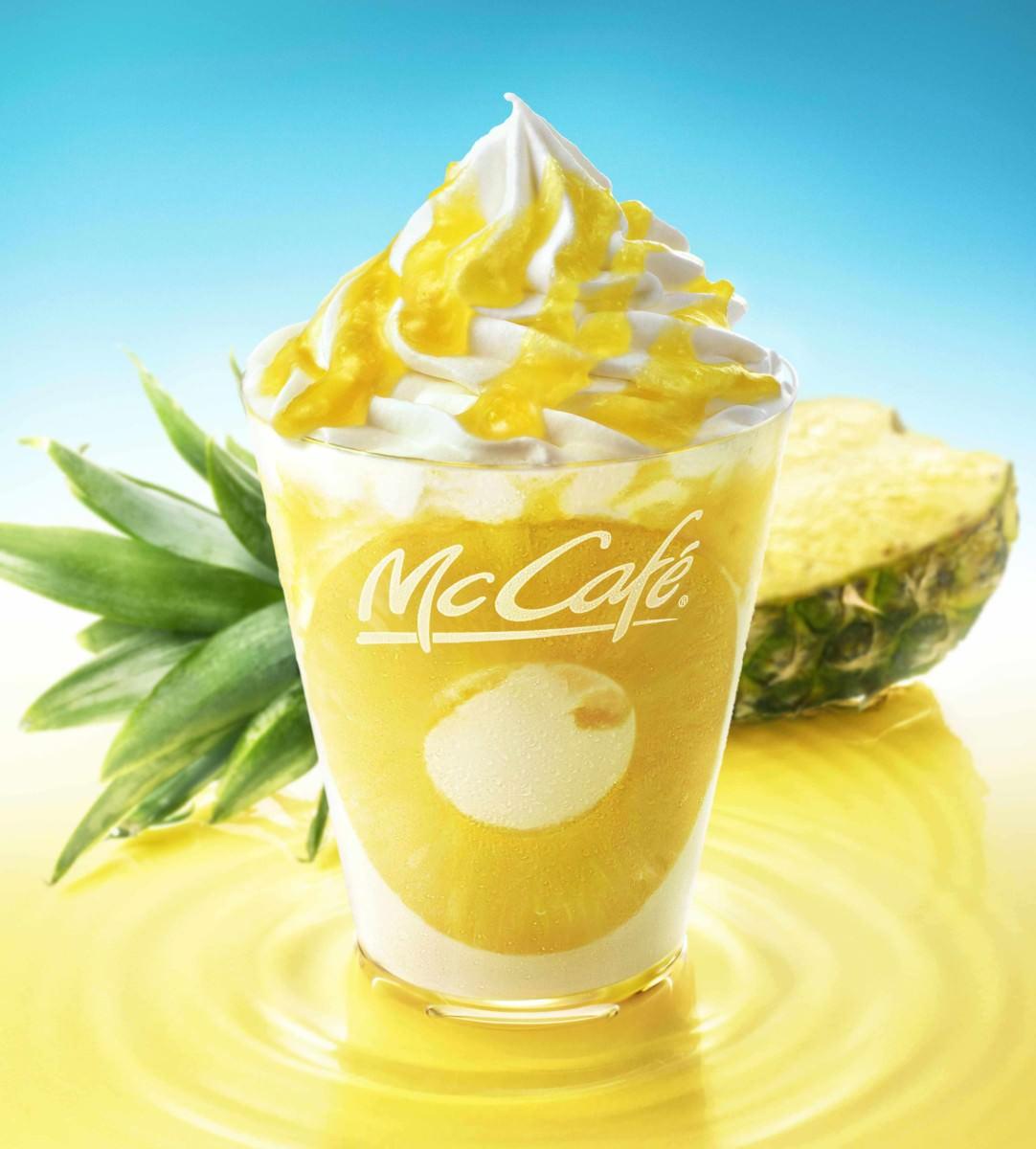 McCafe by Barista メイン