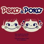Peko & Poko in TAKASHIMAYA メイン