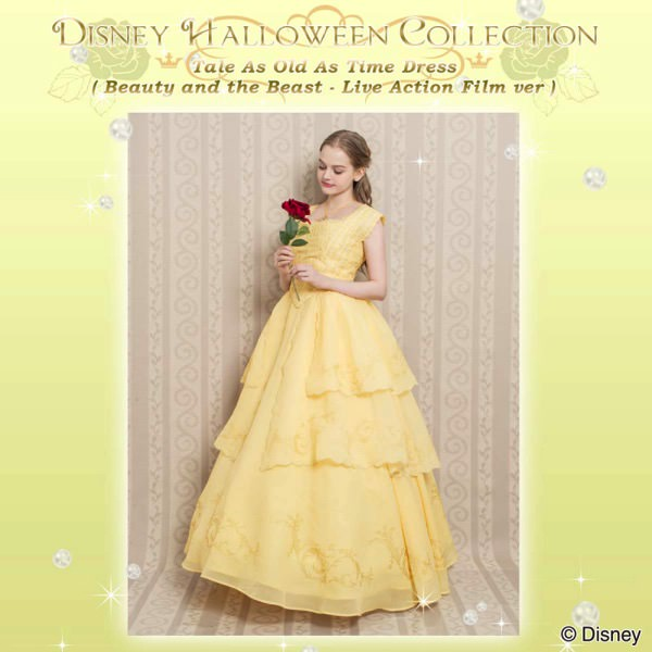 Tale As Old As Time Dress Beauty and the Beast Live Action Film ver 1