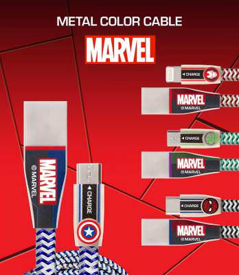 S2B MARVEL METAL COLOR CABLE イメージ