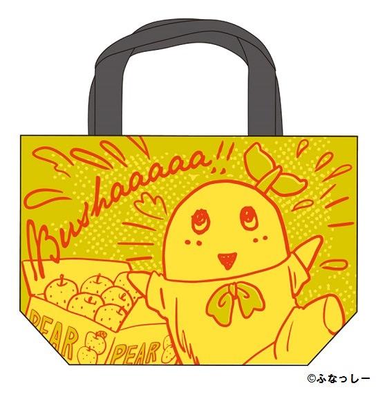 キデイランド ふなっしー梨汁ブシャー祭リターンズ トートバッグ イエロー 01