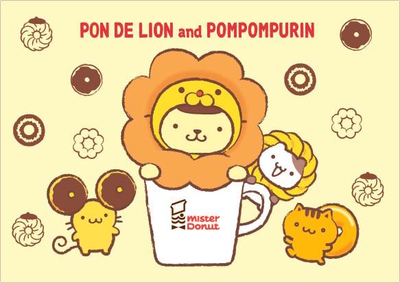 サンリオ ポン・デ・ライオン×ポムポムプリン