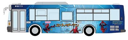 『スパイダーマン:ホームカミング』都営バス・ラッピングバス イメージ