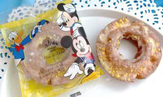 マチカフェ ディズニー オールドファッション レモン