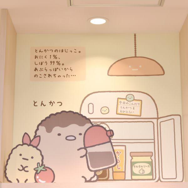 すみっコぐらしSHOP 東京駅店 ディスプレイ とんかつ
