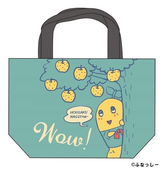 キデイランド ふなっしー梨汁ブシャー祭リターンズ トートバッグ ブルー 01