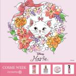 "ITS'DEMO(イッツデモ) COSME WEEK""Marie"""
