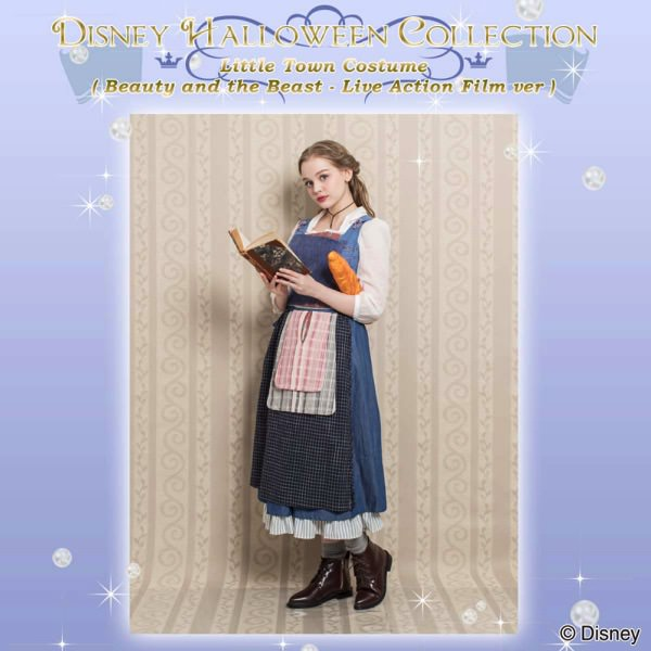 Little Town Costume Beauty and the Beast Live Action Film ver