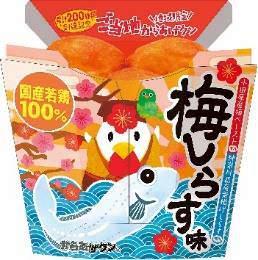 【神奈川県限定発売】「からあげクン 梅しらす味」