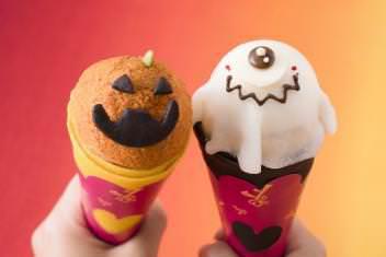 フォレッティ・ジェルッタ かぼちゃのおばけプキンくん おいもゴーストいもMON