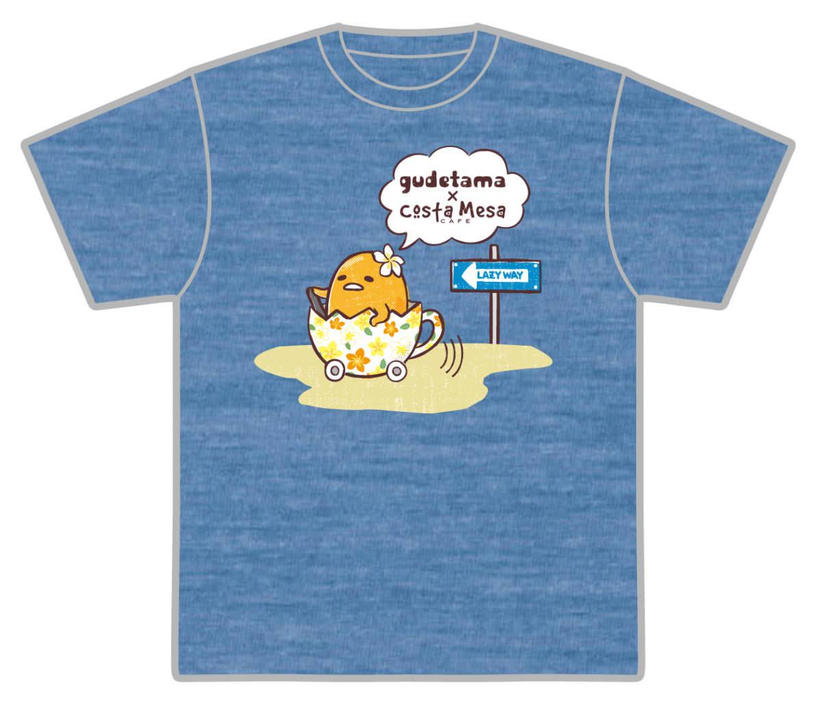 ぐでたまカフェ 限定Tシャツ