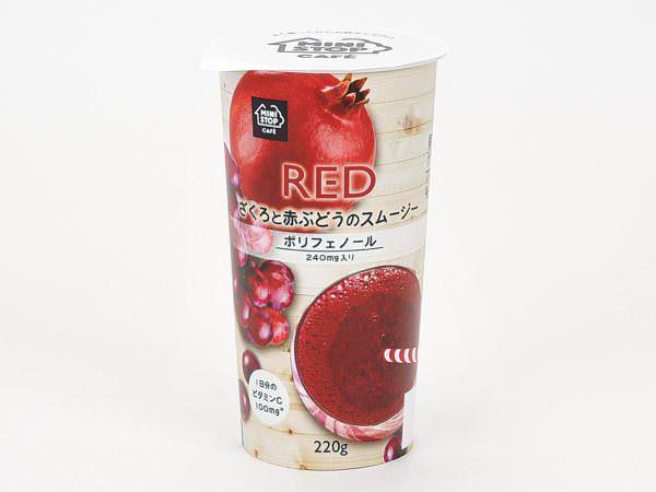 ざくろと赤ぶどうのスムージー