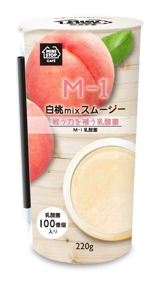 白桃 mix スムージー   国産和梨・りんご・洋梨のジューシーな味わい!ミニストップ「和梨mixスムージー」