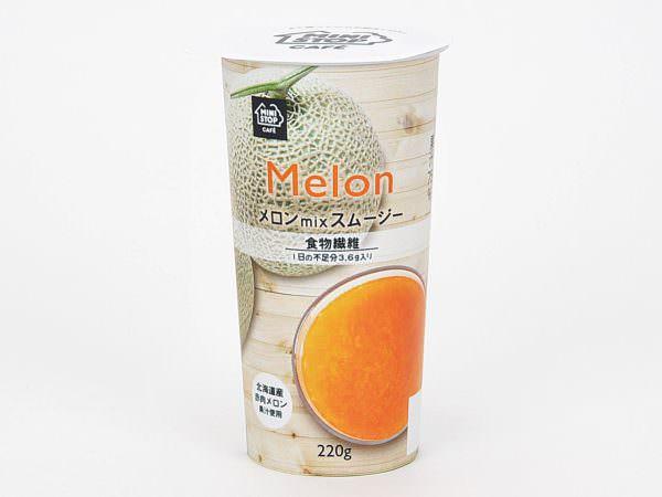 メロン mix スムージー
