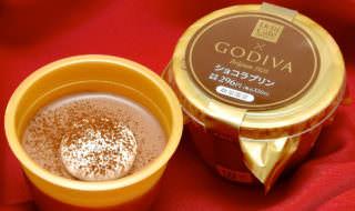 ローソン「Uchi Café SWEETS×GODIVA ショコラプリン」集合