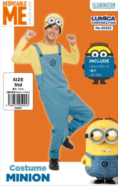 Adult Minions for Men