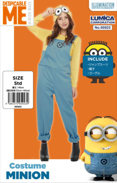 Adult Minions for Women