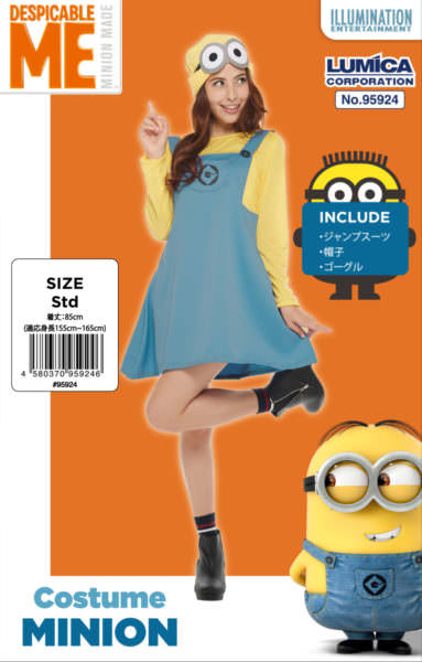 Adult Minions for Women-Skirt