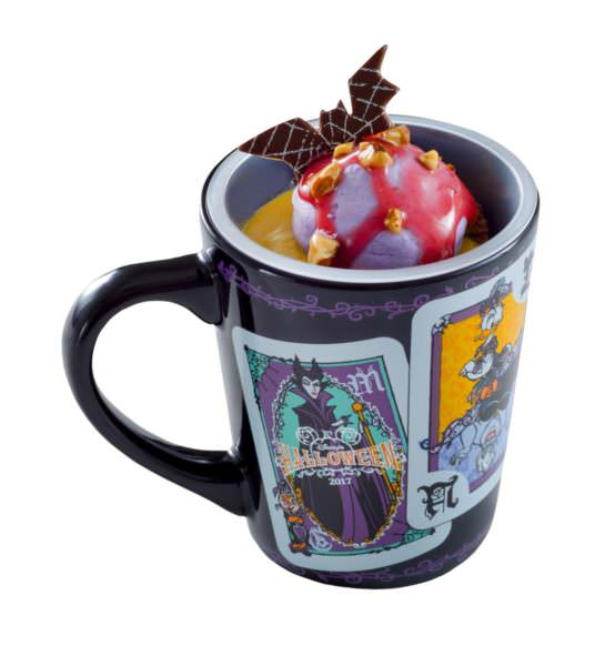 紫イモとパンプキンのカップデザート、スーベニアカップ付き うら