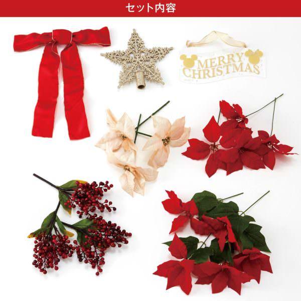 240cmのクリスマスツリー セット内容1
