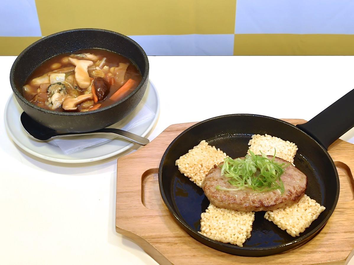広島県産牡蠣とハンバーグの中華おこげ 1
