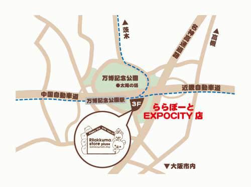 expo店 地図