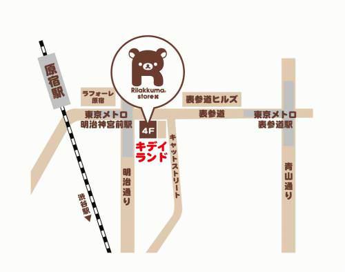 原宿店 地図