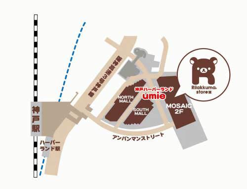 神戸店 地図