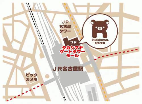 名古屋店 地図
