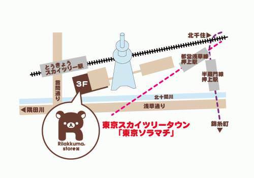ソラマチ店 地図