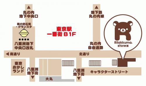 東京駅店 地図