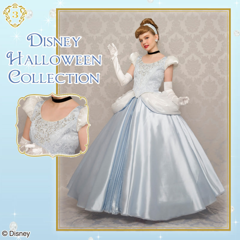 A Dream Is A Wish Deluxe Dress 1