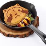 ラスカルのふわふわパンケーキ