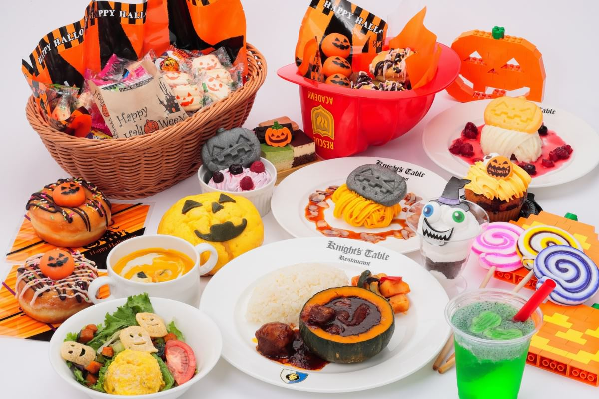 LEGOLAND Japan「BRICK-OR-TREAT」