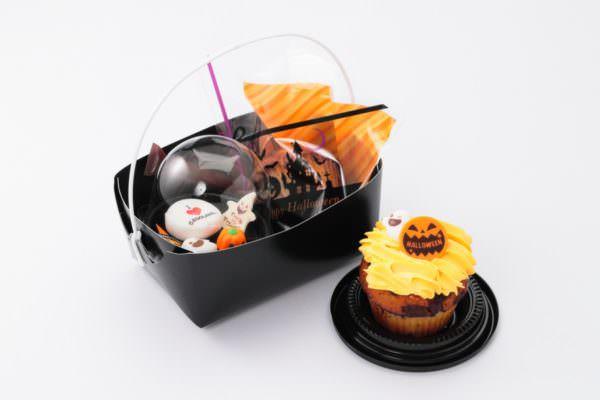 ハロウィンオリジナルデコレーションキット パンプキンカップケーキ