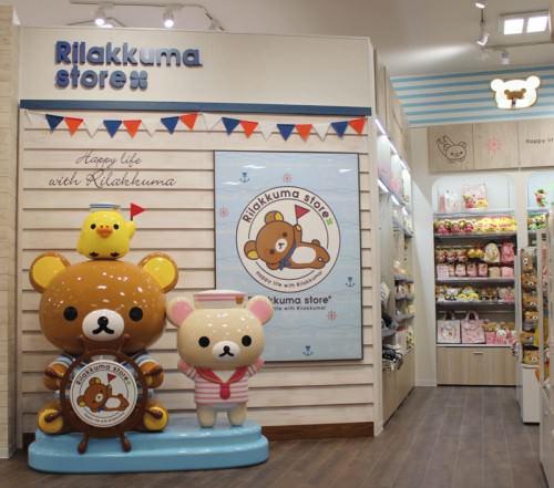 リラックマストア 神戸店