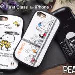 iPhone 7専用 PEANUTS/ピーナッツ iFace First Classケース