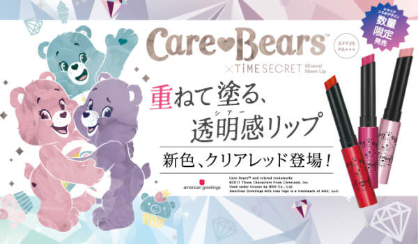 Care Bears™×タイムシークレット ミネラルUVシアーリップ