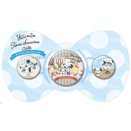 Yuri on Ice×Sanrio characters Cafe 缶バッジ3個セット(勝生勇利×ポチャッコ)