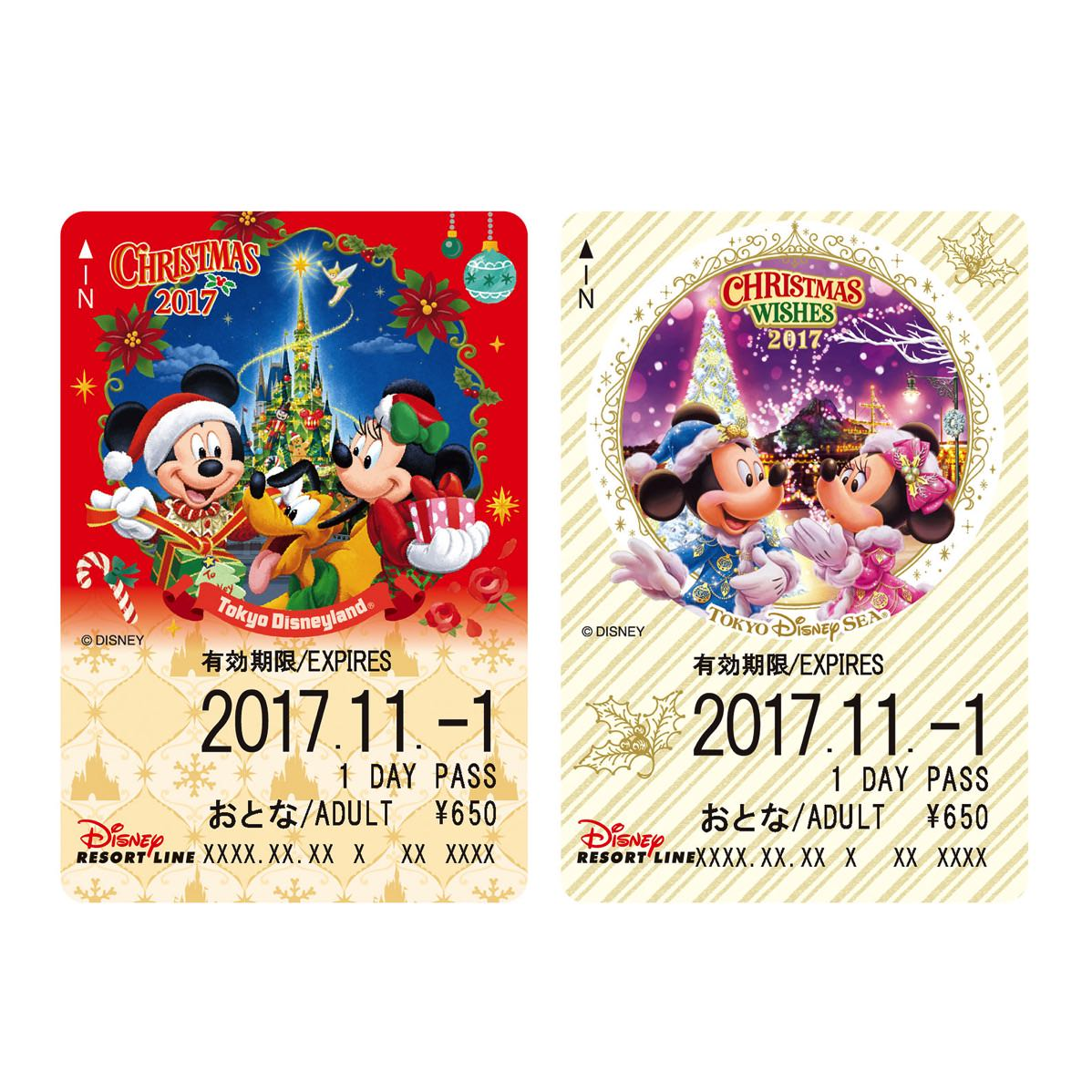 Tdr christmas resort liner