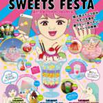 ららぽーと「PHOTOGENIC SWEETS FESTA」