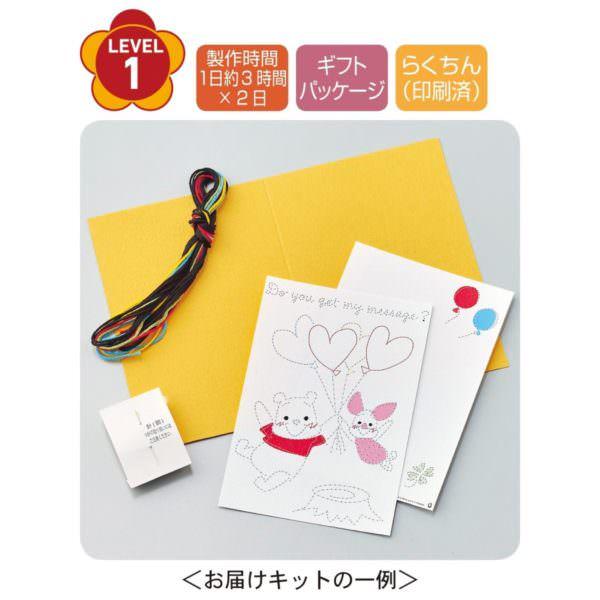 紙刺繍 グリーティングカード3