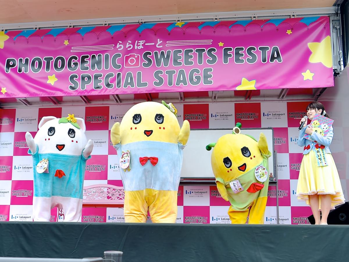 ふなっしー「PHOTOGENIC SWEETS FESTA」ステージ 集合