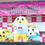 ふなっしー「PHOTOGENIC SWEETS FESTA」ステージ 集合3