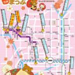 リラックマごゆるり京都「スタンプラリー」マップ