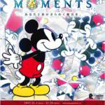TOKYU-CHRISTMAS-WONDERLAND-2017-Disney-DREAM-MOMENTS
