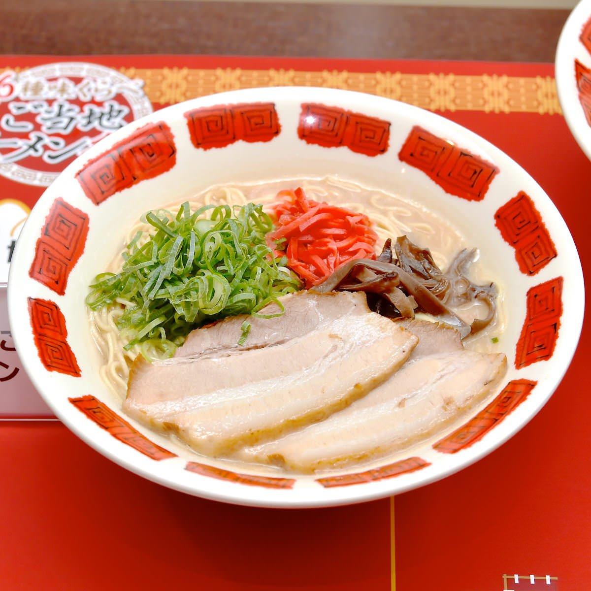 バーミヤン「6種味くらべ ご当地ラーメン祭り」博多とんこつラーメン