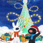 リサとガスパール クリスマス
