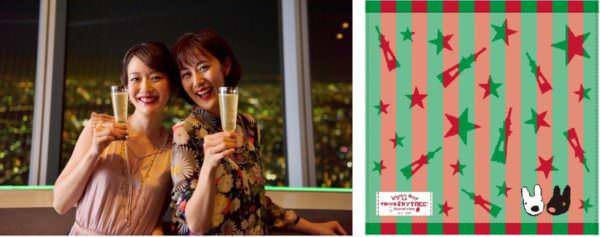 東京スカイツリー(R)ナイトビューペアチケット【クリスマス リサとガスパールプラン】